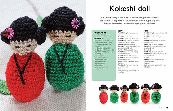 Crochet Food Miniature Patterns Book, Amigurumi, Japanese Craft ... | 386x600